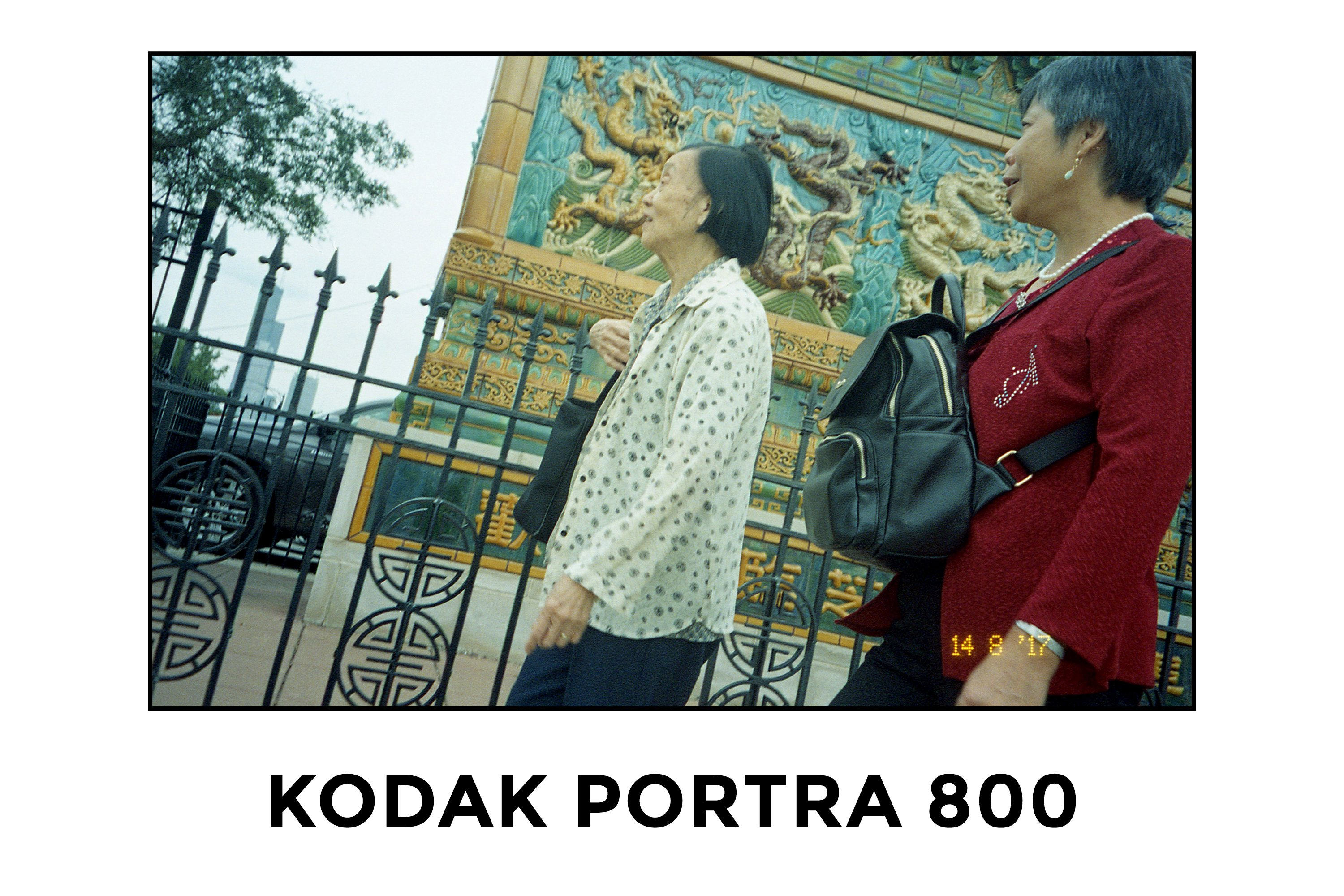 Kodak Portra 800 (2)- Fuji Superia 800 vs. Kodak Portra 800 Film Stock Review - FilterGrade Blog