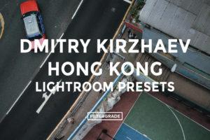 Featured - Dmitry Kirzhaev Hong Kong Lightroom Presets - FilterGrade