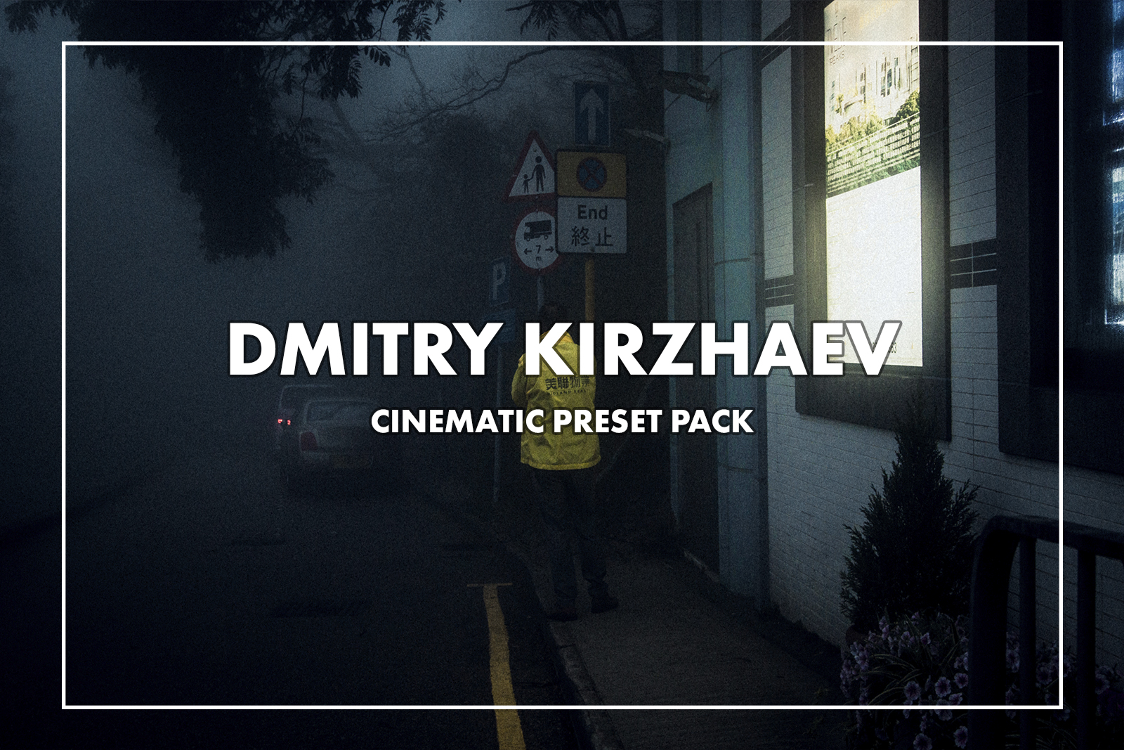 21 Cinematic LR Presets (Desktop + Mobile) by Dmitry Kirzhaev @k1rzhaev