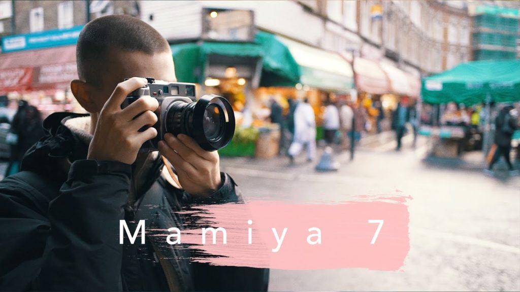 Mamiya 7 - NegativeFeedback - FilterGrade