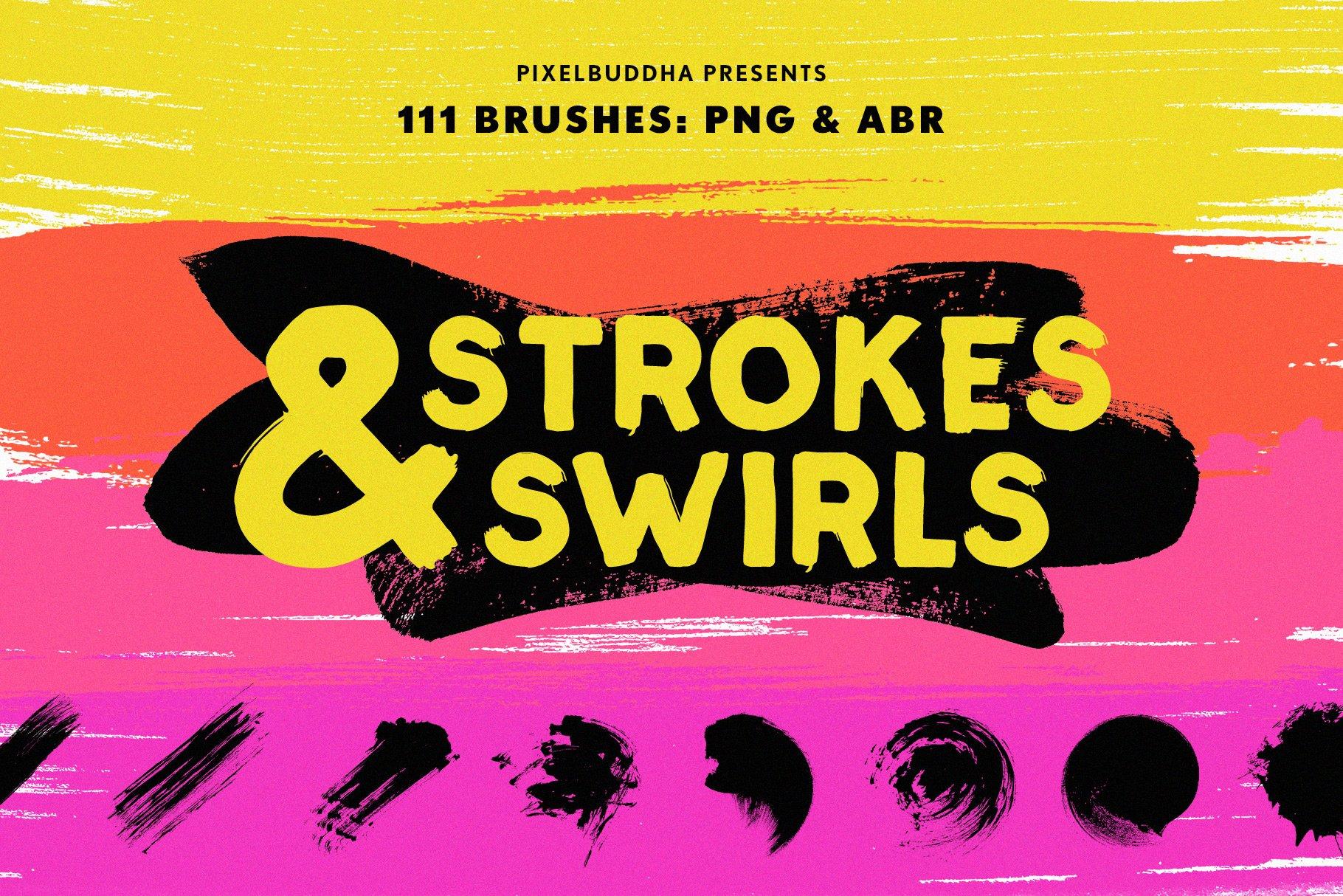Swirls & Strokes Photoshop Brushes Set