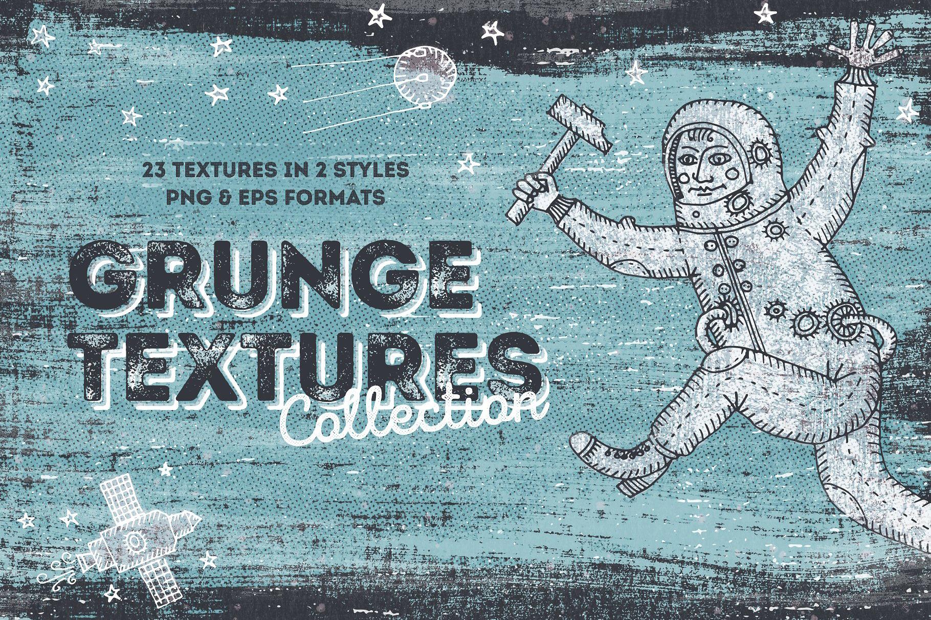 Hand-Drawn Grunge Textures Collection