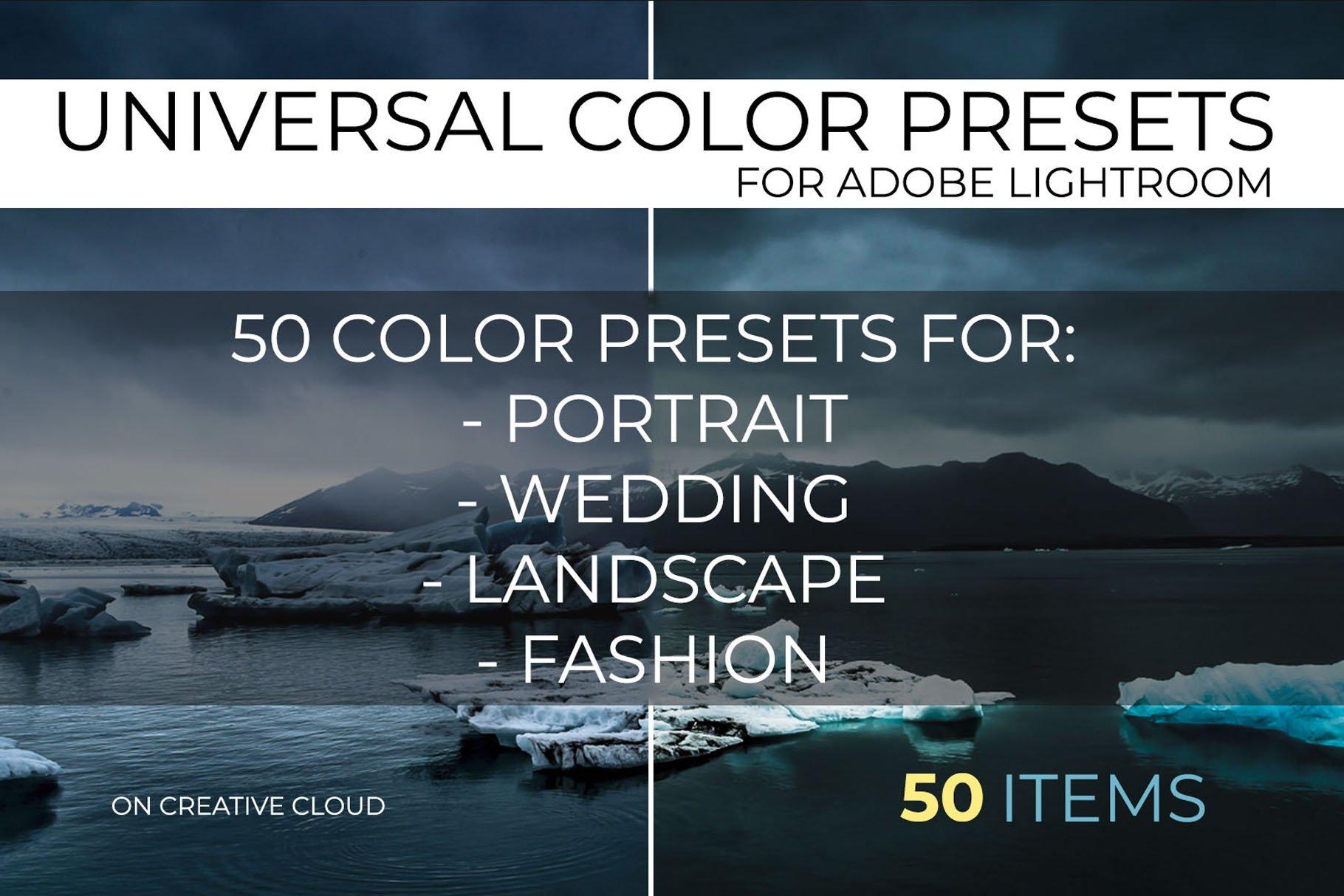 Universal Color Lightroom Presets Pack 1