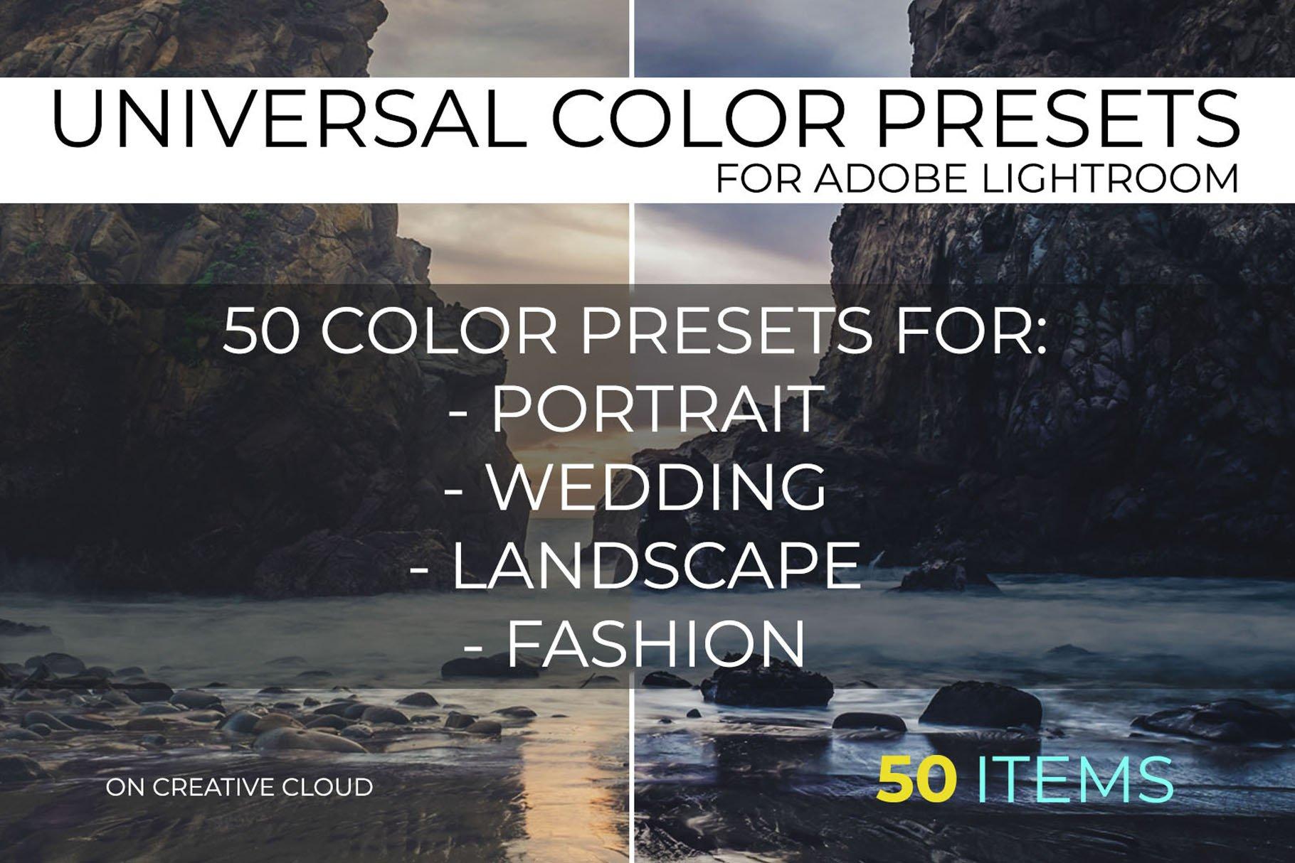 Universal Lightroom Color Presets Pack 2
