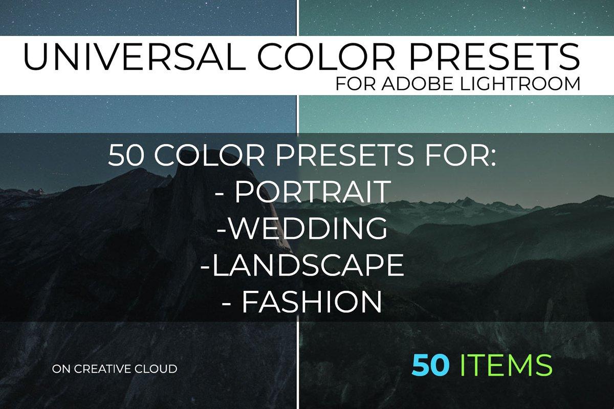 Universal Lightroom Color Presets Pack 5