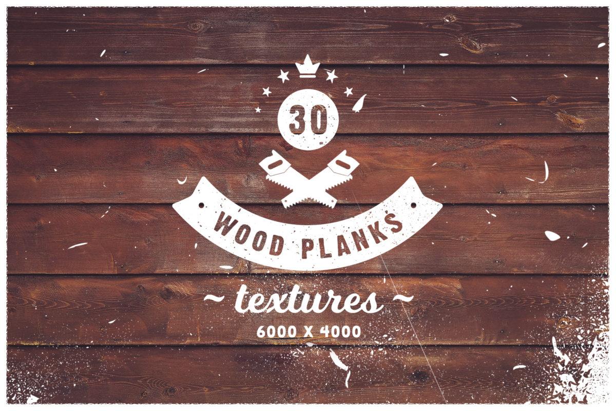 30 Wood Planks Textures Bundle