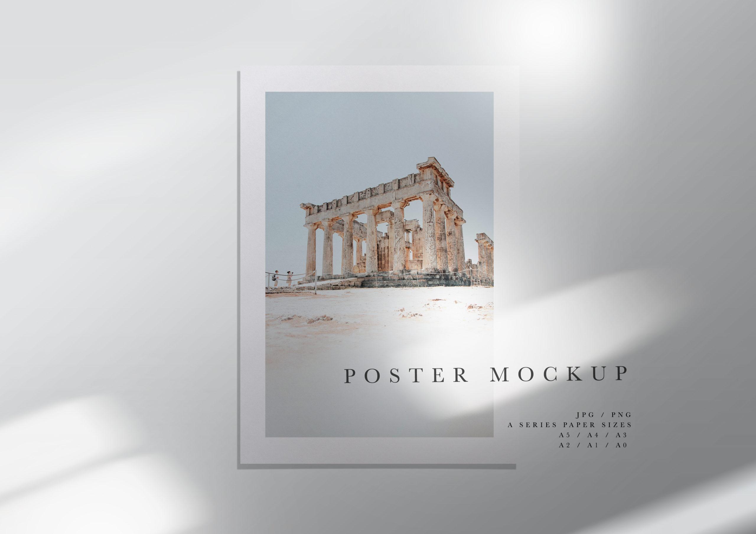 Frame Mockup 484 Grey Poster Mockup Styled Poster Mock Up A4