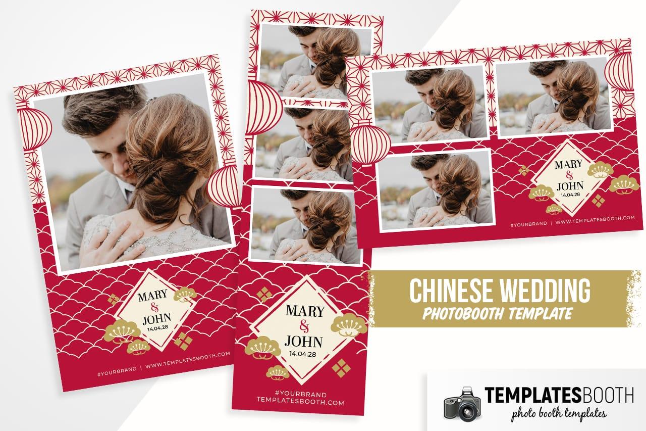 chinese wedding photobooth templates